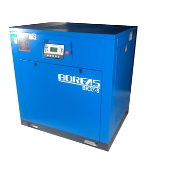 Electric stationaryair screw compressor 37kw for industrial equitment