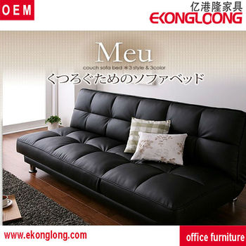 Corner Group Sofa Bed