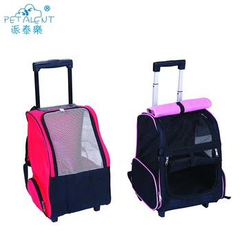 Portable Pet travel carrier bag with wheels