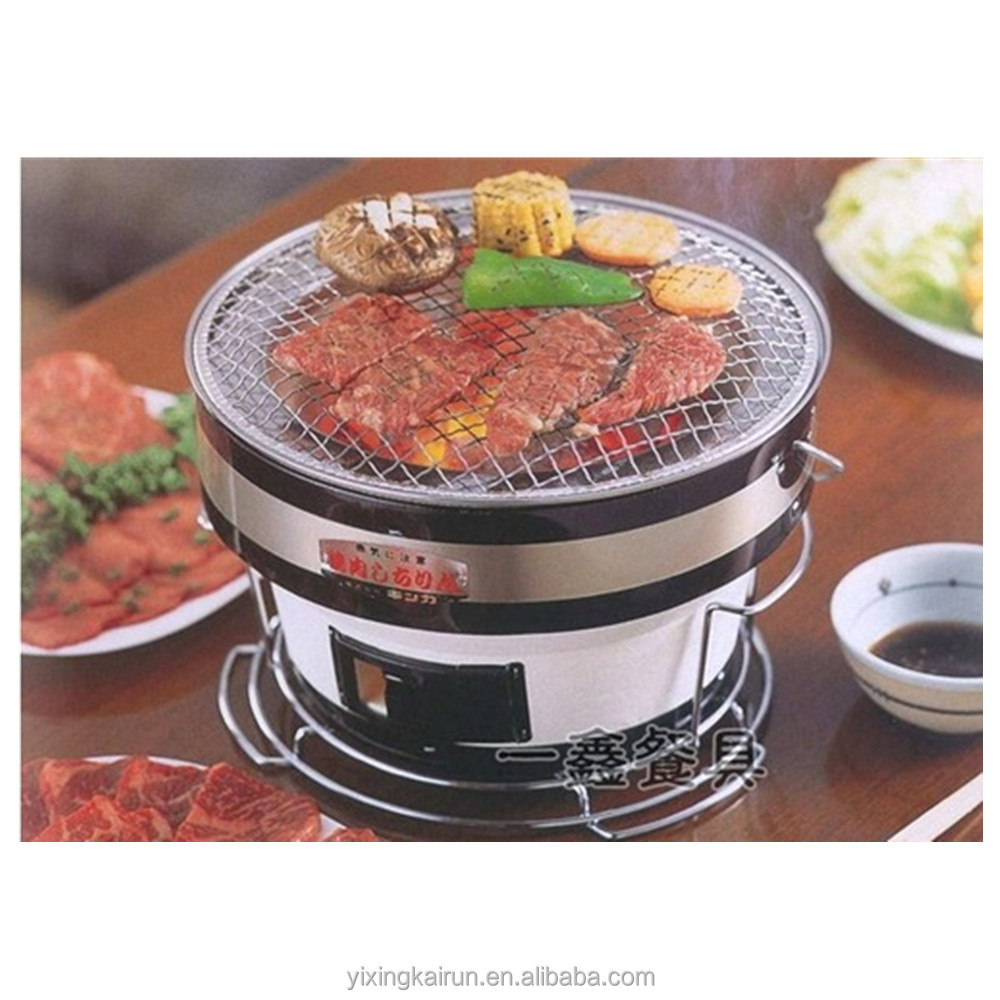 Anese Mini Portable Charcoal Fired