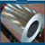 Q195 Low Price Prime Quality Galvanized Steel Coils/Strips Supplier/ Metal Steel Coil