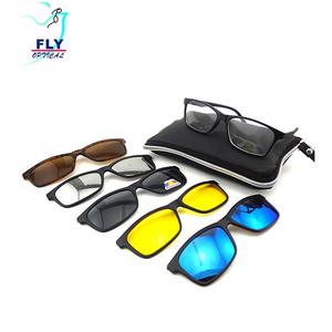 92c546937f Magnetic Sunglasses