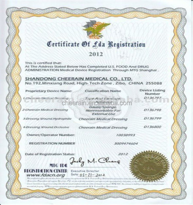Shandong Ce Fda Certificate Passed Adhesive Medical Wound Dressing