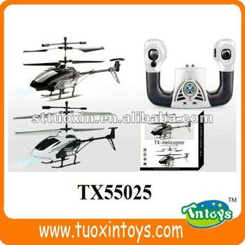 Gold Edition 3 5ch Rc Helicopter Kit With Gyro - Buy Rc Helicopter Kit,Rc  Helicopter Kit,Rc Helicopter Kit Product on Alibaba com