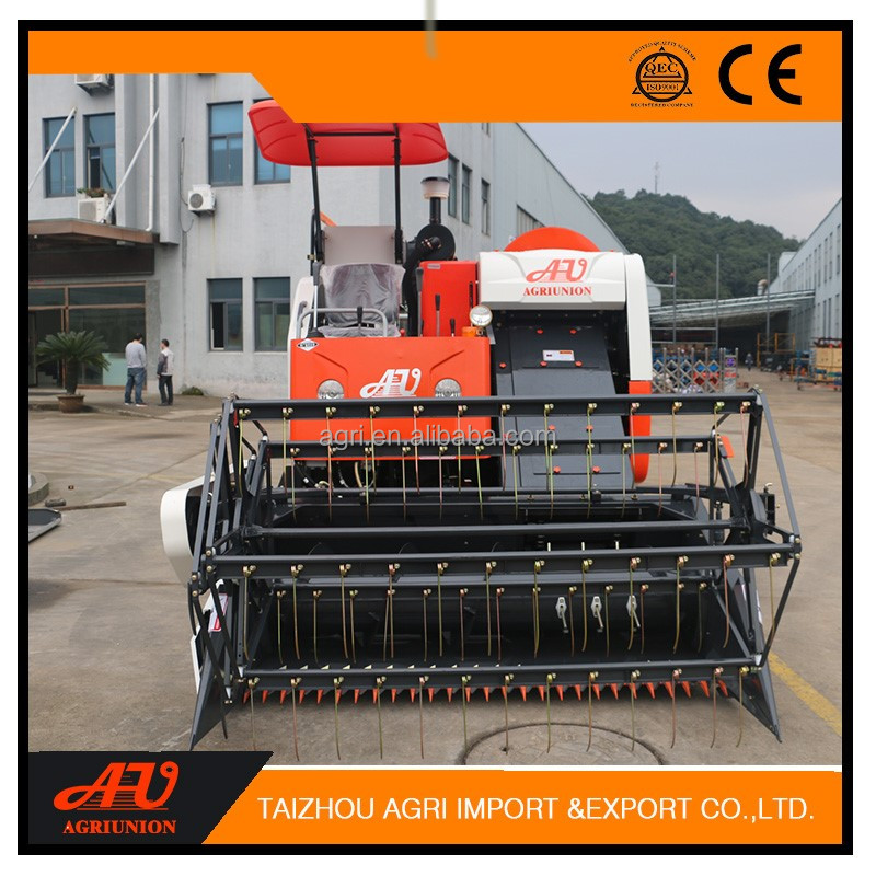 Small tank rice wheat paddy combine harvester