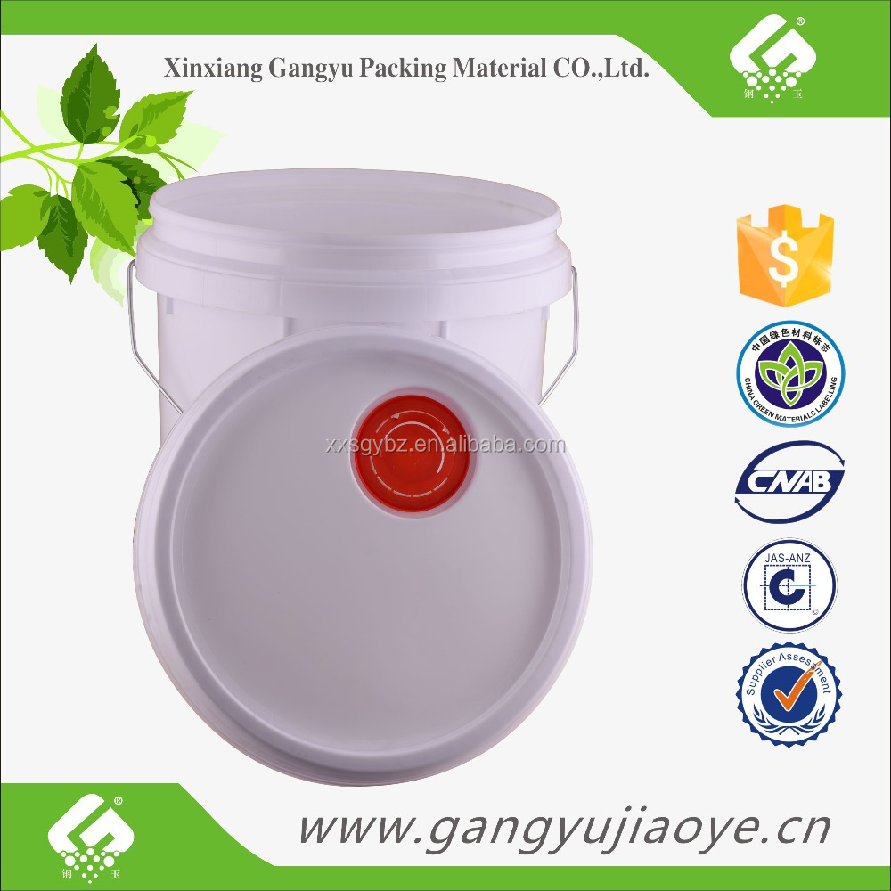 15L 18L 20L cheap plastic buckets with pour spout