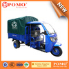 Direct & Factory Sales Promotion 300Cc Engine Cargo 5 Wheel Tricycle, Mini Truck Dump Tricycle