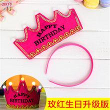 1 шт., бумажная шапка Корона для дня рождения, для детей, сделай сам, принцесса, торт, светодиодный светильник, платье-обруч, шляпа, день рожден...(Китай)