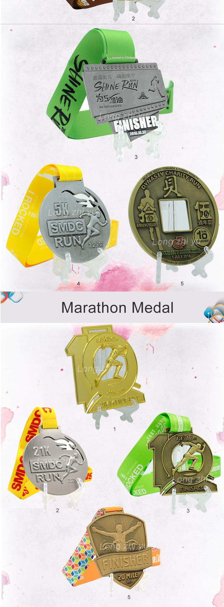 Longzhiyu 12years zinc alloy cheap award chess Martial Arts swimming race sports religious pin blank sports medal