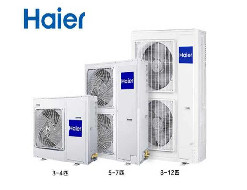 gree air conditioner price gree air conditioner price suppliers and manufacturers at alibaba com