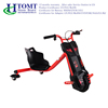New products electric bike scooter three wheel electric scooter with a mini seat