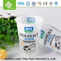 IML cups plastic yogurt container with lid big quantity providing