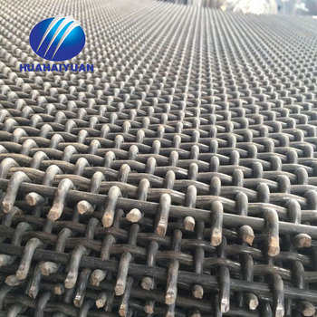 high carbon steel vibrating screen woven crimped quarry mesh crusher mesh screen