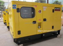 cummins small used cheap 25kva diesel generator price