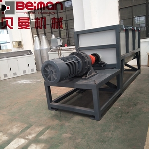 High quality blender BM-1000L horizontal double ribbon mixer machine manufacturer price for PVC powder cool mixing