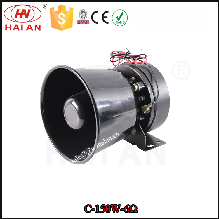 150W Car Alarm Horn/Ambulance Car Speaker/150W Hooter Speaker C-150W