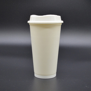 450ml Reusable Food Grade Plastic Coffee Mug