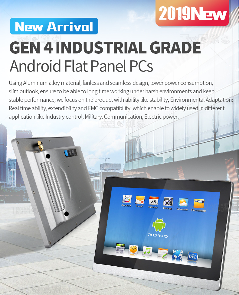 Alta calidad industrial tablet pc 7 panel full hd android 7,1 rk3399