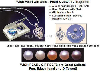 WISH PEARL gift set-best christmas gift set