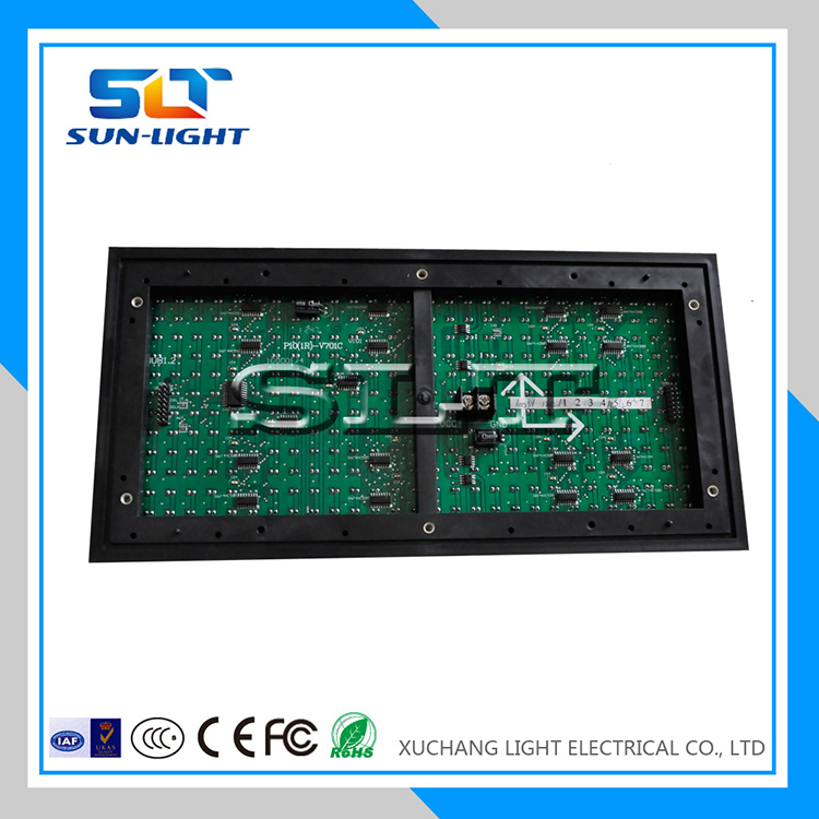 2015 New Invention Auto Led Red Color Outdoor Led Advertising ...