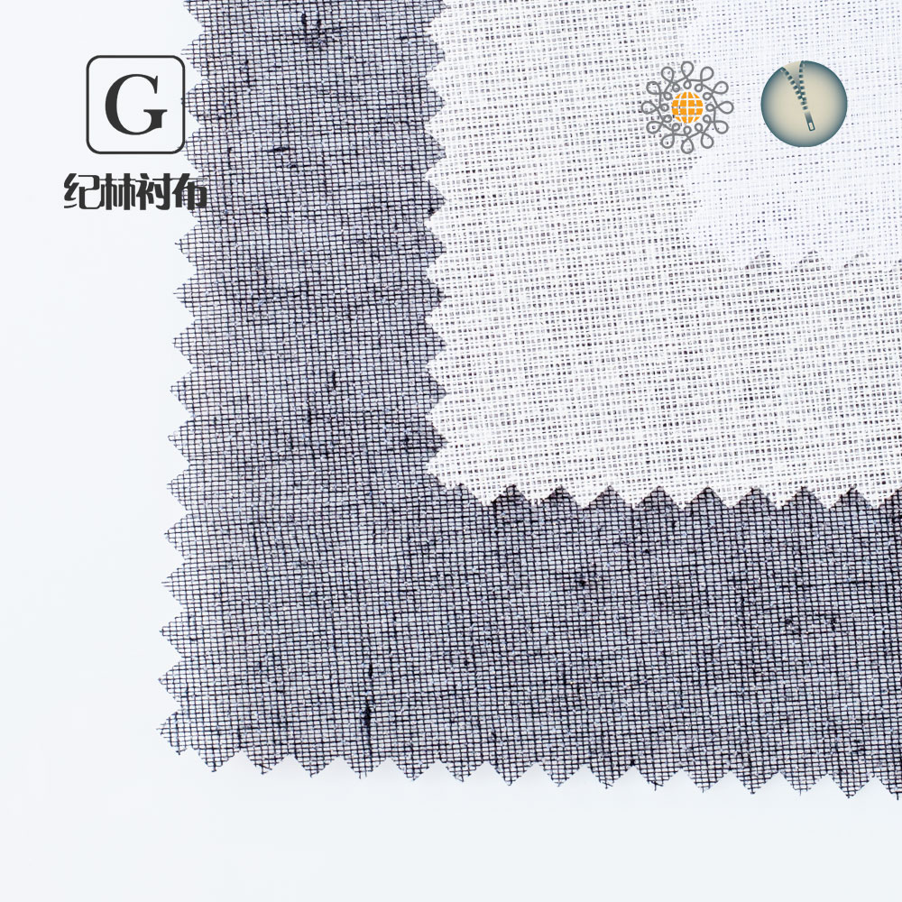 100% cotton shrink-resistant shirt collar fabric fusible interlining 100% cotton lining fabric
