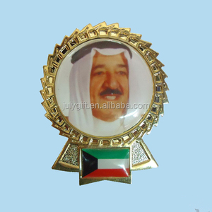 3D UAE metal lapel pin badge with printing logo and flag design
