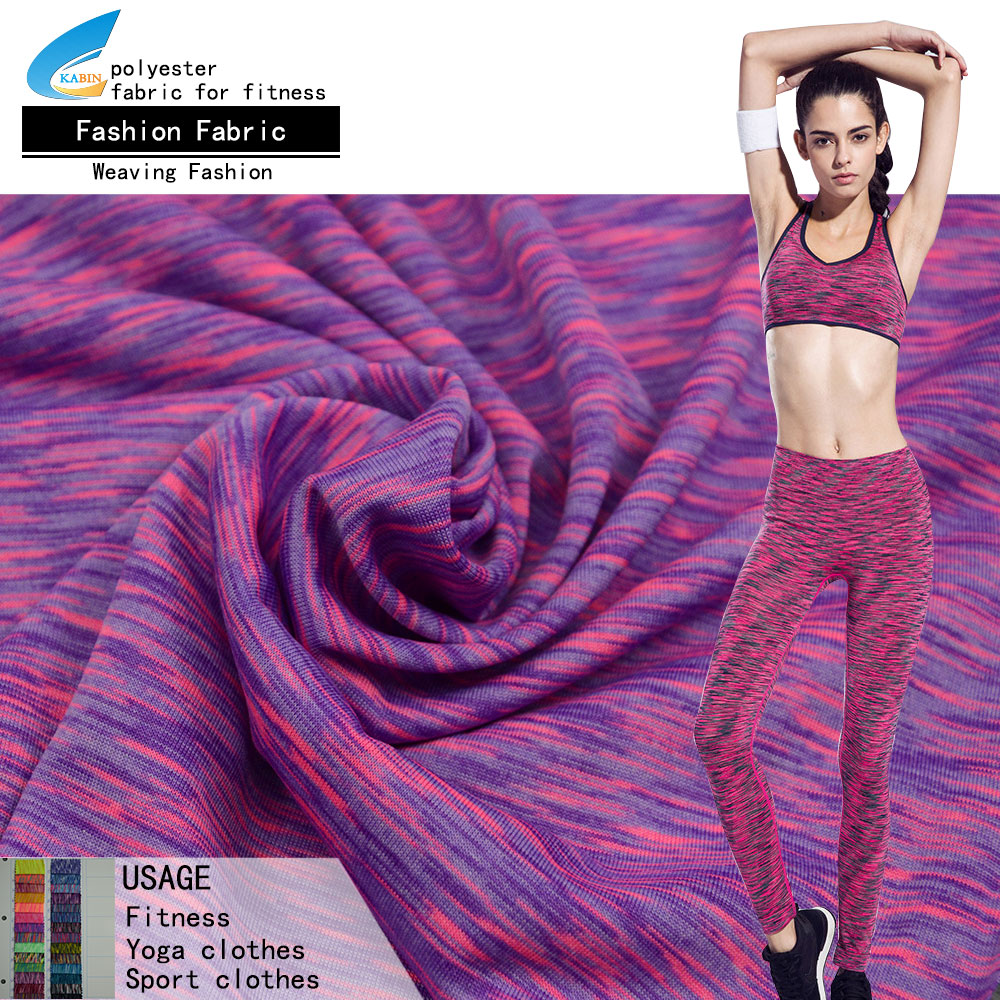 polyester spandex knitted fabric for fitness colorful space dye fabric for yoga and sportswear wholesale