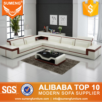 Best Quality Latest Fancy Living Room White And Brown Genuine