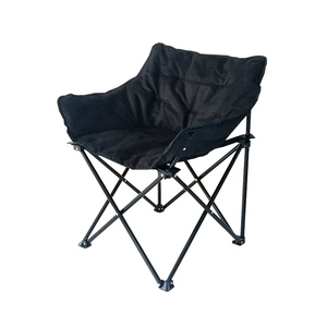 Round Folding Camping Chair Round Folding Camping Chair Suppliers