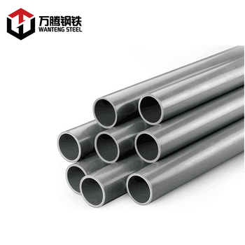 high quality 7005 aluminum tube aluminum 6061 t6 pipe for tent