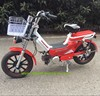 cub bike 35cc 50cc mini moped with pedal