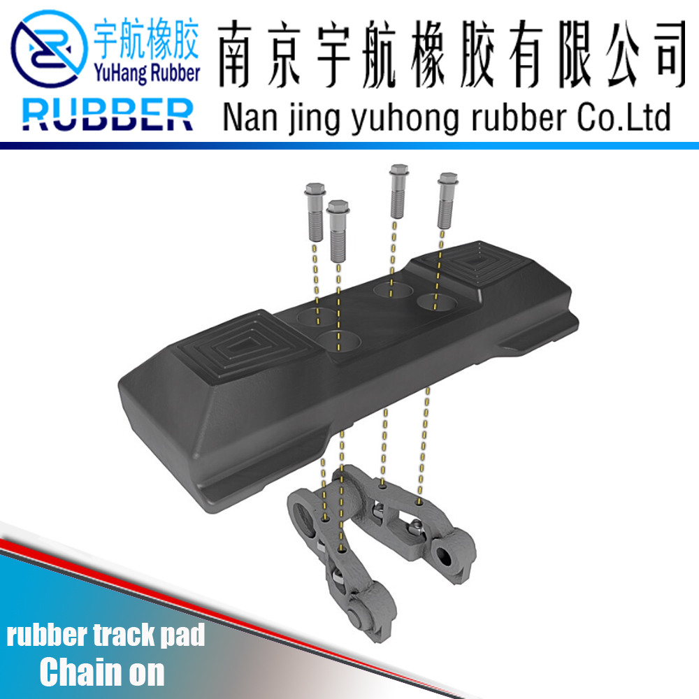 "12"" 300mm Mini excavator undercarriage parts chain-on rubber track pad"