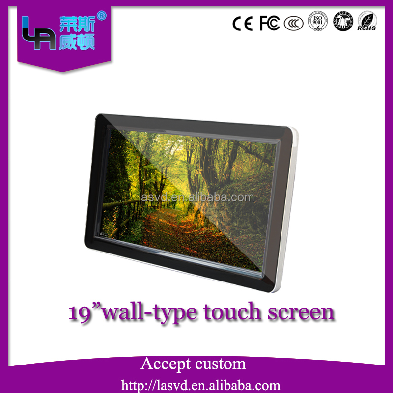 Guangzhou 19 inch Infrared wall mount waterpoof Touch Screen monitor