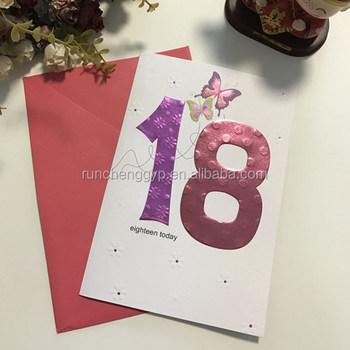 Happy 18th Birthday Greeting Card For Girl Buy Happy 18th Birthday