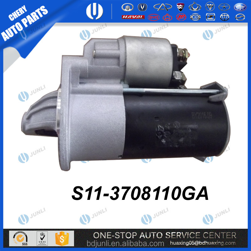S11-3708110GA Starter QQ 472 Chery QQ AUTO Parts CHERY SPARE Parts CAR CHINESE repuestos chinos para autos