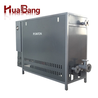CE certification 15KW professional manufacturer direct supply Industrial Electric thermal oil furnace thermal oil heating boiler