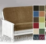 Full Size Quality Micro Suede Futon Mattress Cover