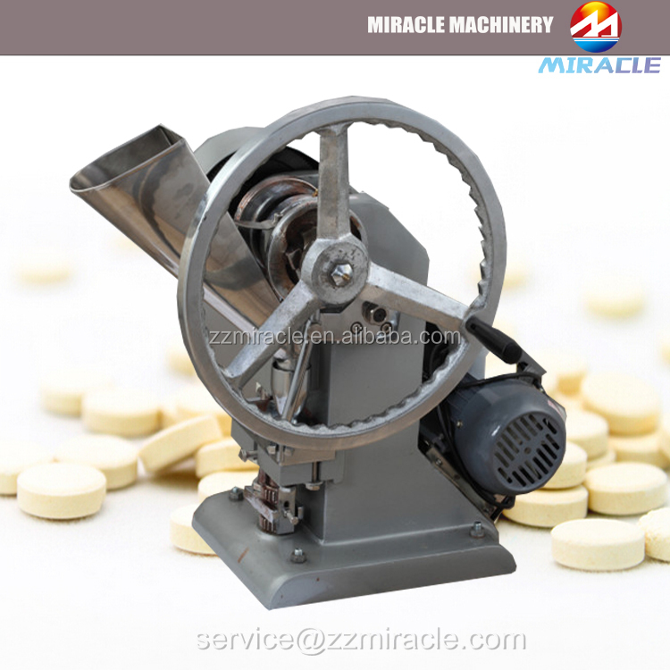 tablet machine price