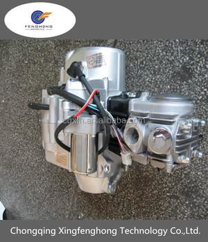 50cc Gasonline Atv Engine Clutch Feet/electric Start Single Cylinder  4-stroke Air Cooled - Buy Motorcycle Engine 50cc Bicycle Engine Kit,Feet