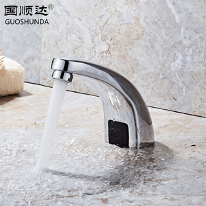 Contemporary bathroom faucet small brass basin Hot and cold sensor tap