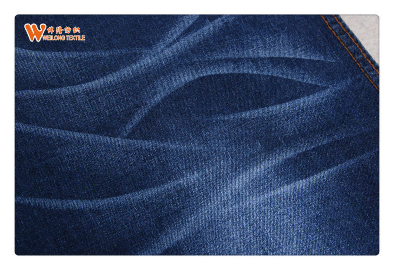 Hot sell lycra New &good design denim jeans fabrics can do african clothing or cushion fabric B2655 china manufacture factory