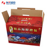 custom cardboard frozen food packing box recycle takeaway wax seafood frozen fish toner packaging boxes