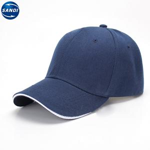 Promotional 100% cotton custom 6 panel baseball hat b633df8f15e0
