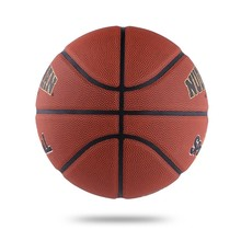 2017 fashion cheap custom size 3- 7 heavy basketball