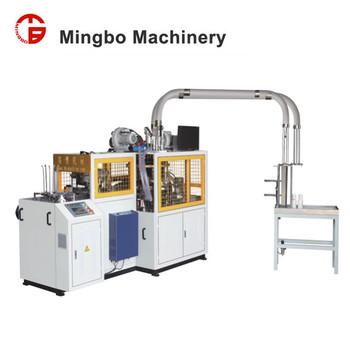 High speed automatic disposal tea cup making machine with 80-100pcs/min(MB-C12H)