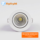 83mm diameter fire retardant bathroom gu10 downlights fittings ip20 fire rated adjustable led downlight