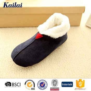 2015 New Style Tpr Sole Soft Flat Indoor Warm Cotton Chinese Dance ...