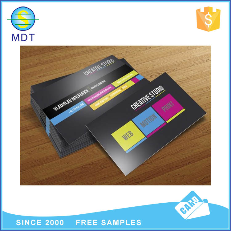Blank Sublimation Business Card, Blank Sublimation Business Card ...