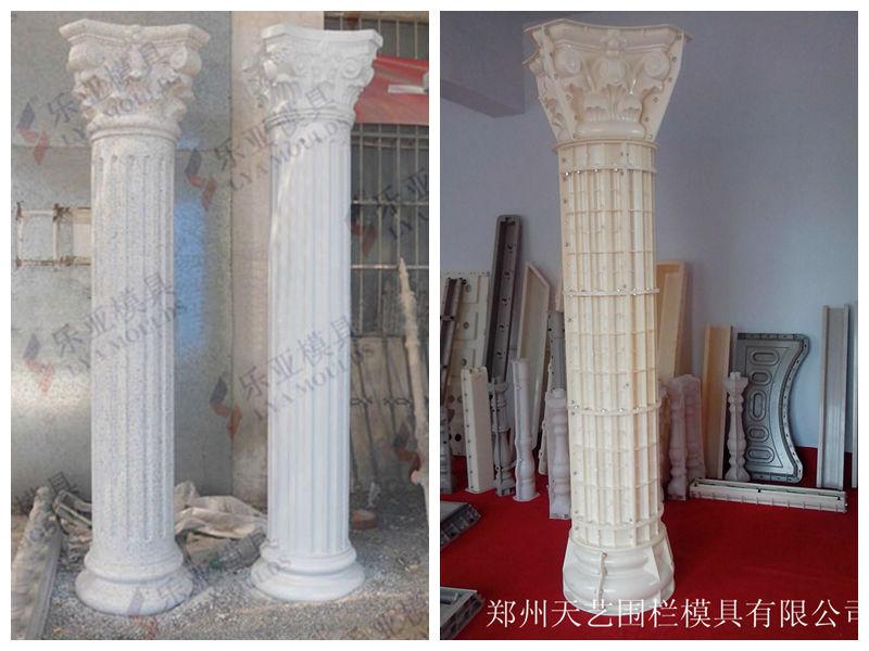 Make Decorative Columns