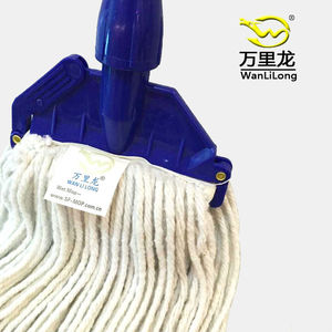 Mops D2 Price, Wholesale & Suppliers - Alibaba